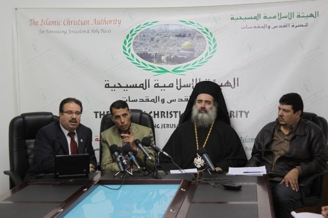 الهيئة الاسلامية المسيحية