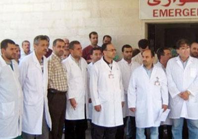 Sit-doctors1583