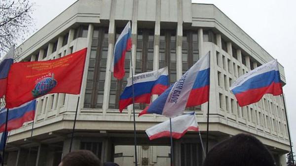 برلمان القرم روسي
