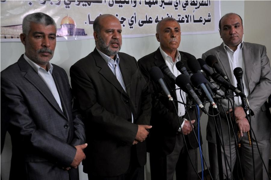 اجتماع لجنة الحريات بغزة