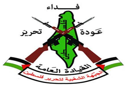 الجبهة-الشعبية-لتحرير-فلسطين-القيادة-العامة