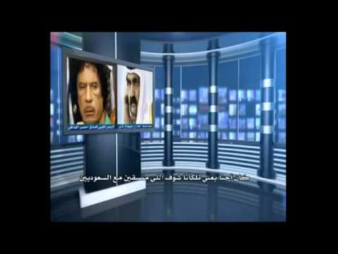 تسجيلات سرية تكشف تآمر حمد بن خليفة على السعودية