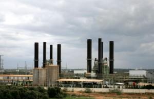 شركة الكهرباء بغزة