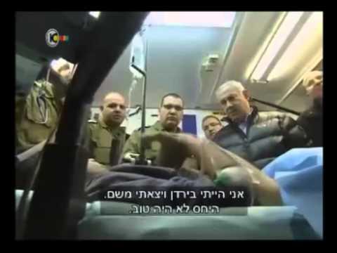 """فيديو/ مسلح سوري جريح يشكر نتنياهو و""""اسرائيل"""""""