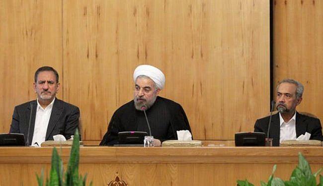 روحاني: لن نقبل باتفاق یمس بحقوق الشعب الایراني