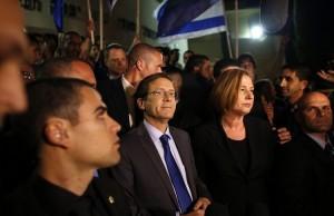 زعيما المعسكر الصهيوني يتسحاق هرتصوغ وتسيبي ليفني