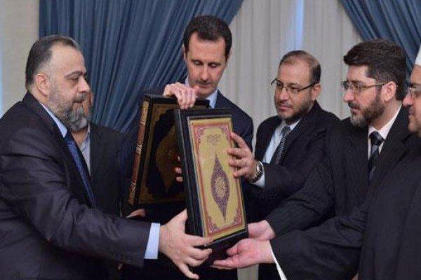 الأسد يأمر بنشر نسخة معدلة من القرآن الكريم 1
