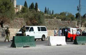 مركبة إسرائيلية تدهس شابين غرب رام الله