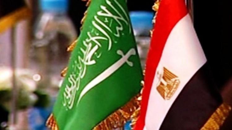 العلاقات المصرية السعودية