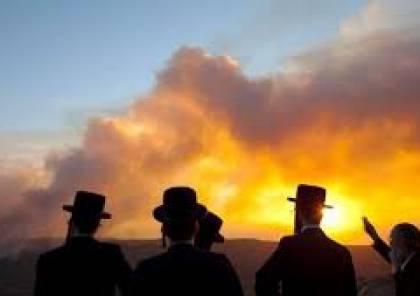 حرائق في فلسطين المحتلة