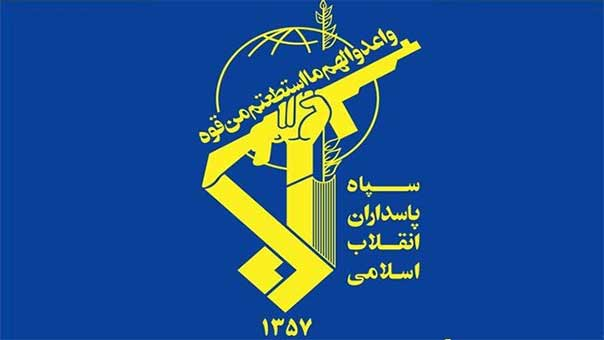 شعار الحرس الثوري الإيراني