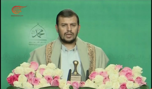 كلمة عبدالملك الحوثي زعيم انصار الله في ذكرى المولد النبوي